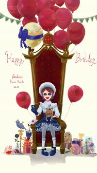 エマちゃんHappy Birthday!