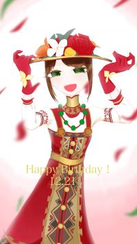 エマちゃん誕生日おめでとう!!!