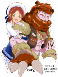 エマ誕生日レオ記念日おめでとう!