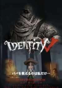 identityV レオ編