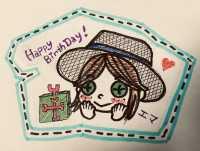 お誕生日おめでとうなのー!