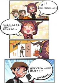人格四コマ