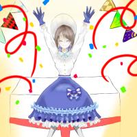 エマちゃんお誕生日おめでとう!!!