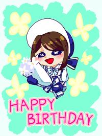エマちゃん誕生日おめでとう!