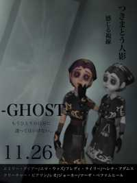 -GHOST-