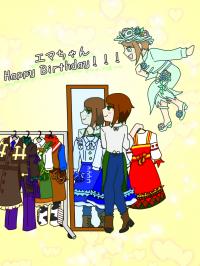 エマちゃん誕生日おめでとう!大好きです♡