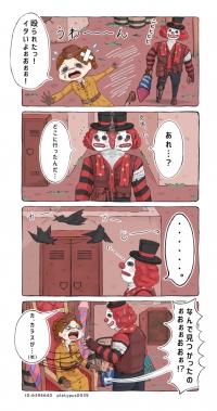ドジっ子空軍ちゃん