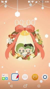 ナワトレ風味のクリスマス