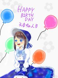 エマ・ウッズ誕生祭